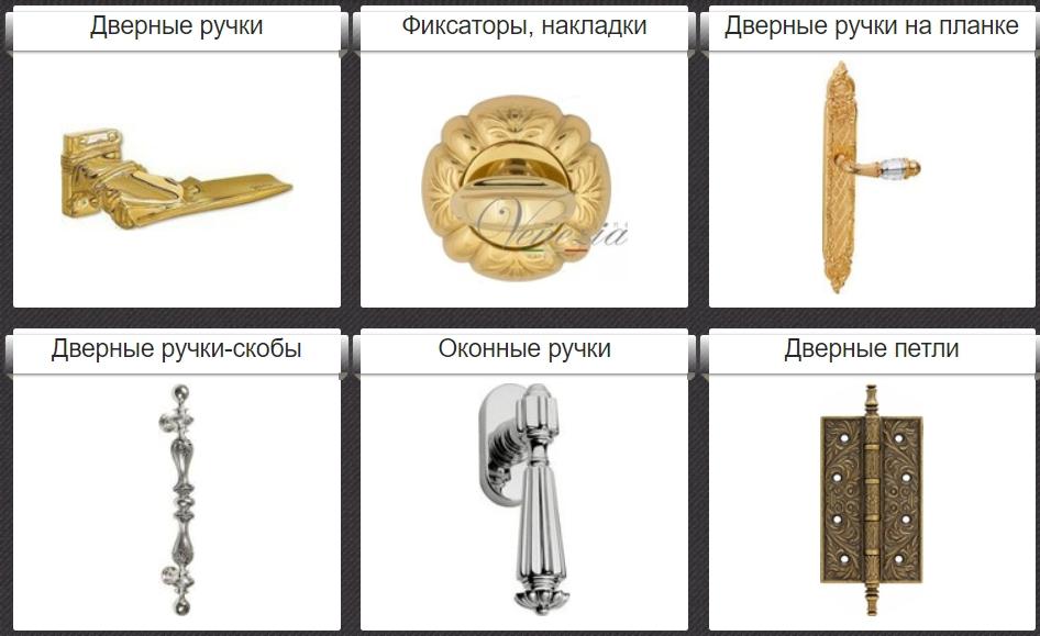 http://www.mirar-group.ru<br />